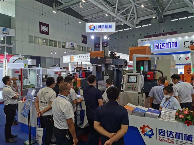 热烈祝贺固达机械参加2020SIMM深圳机械展圆满成功