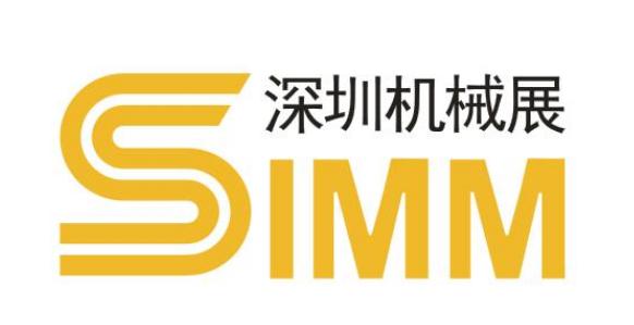 2021固达机械SIMM深圳机床展