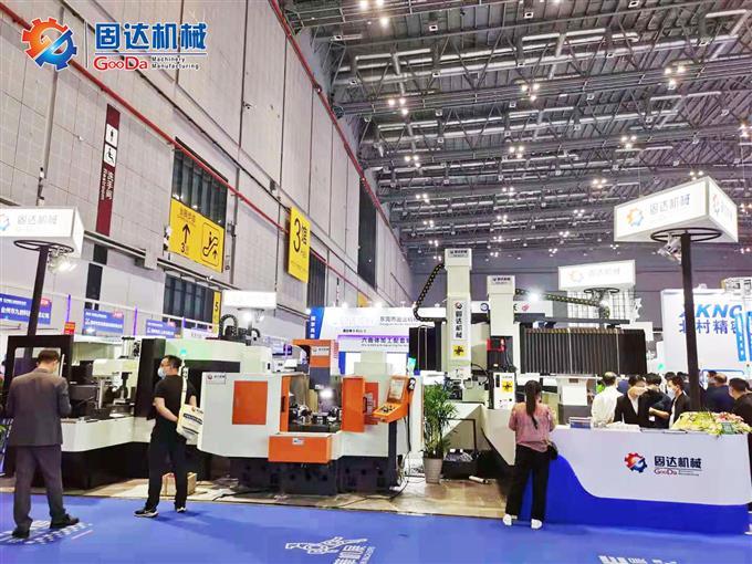 固达机械CME上海机床展5.6-8圆满结束●!